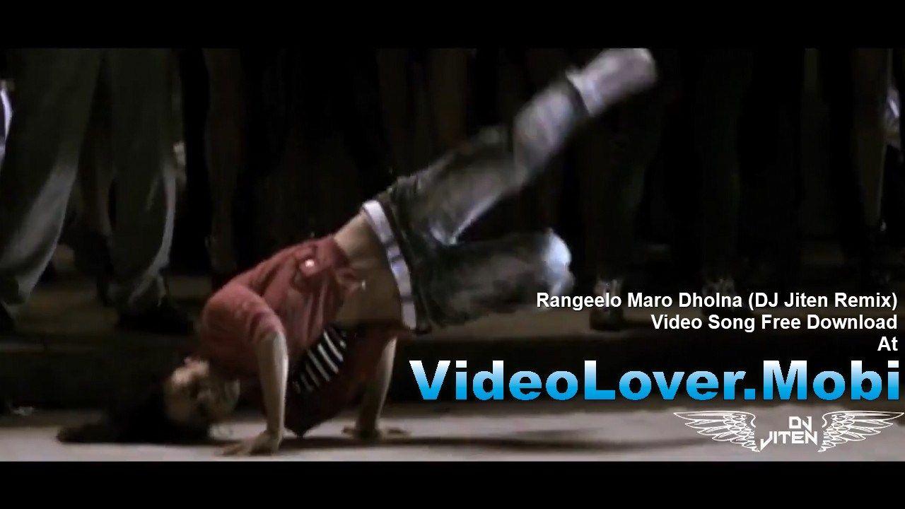 B Boy Dance Video Free Download
