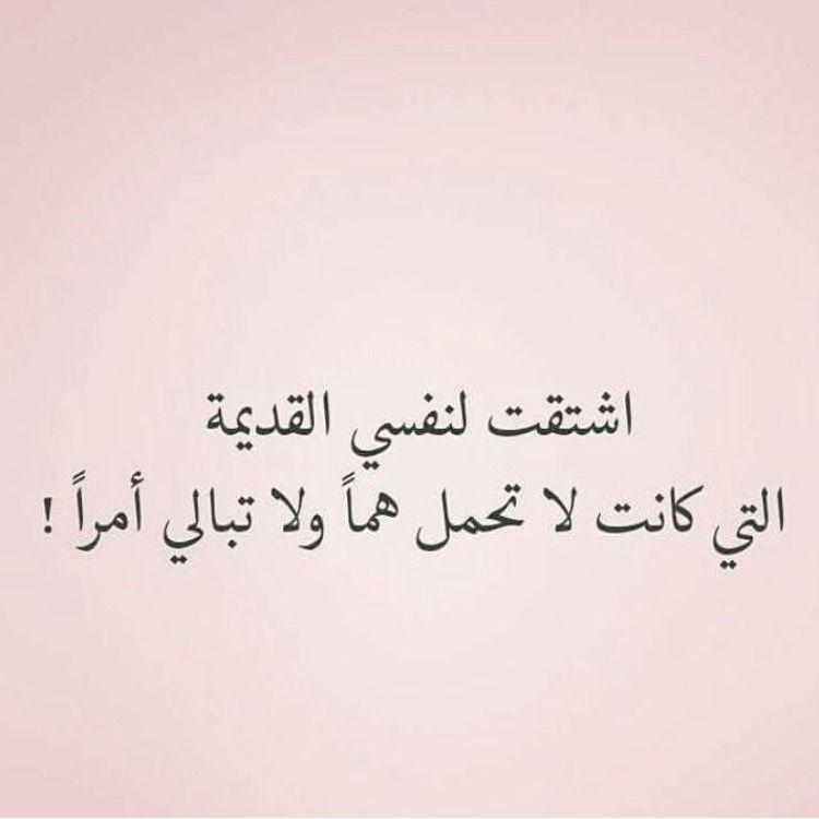 اه والله Words Quotes Quran Quotes Wisdom Quotes