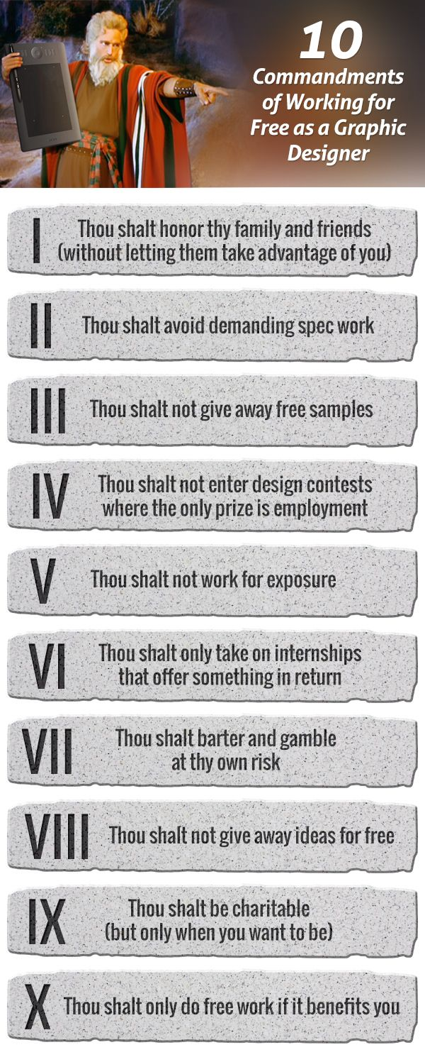 10 Commandments of Working for Free as a Graphic Designer #infographic