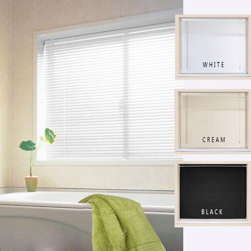 PVC VENETIAN BLINDS WINDOWS BLIND IN WHITE BLACK CREAM EASY FIT