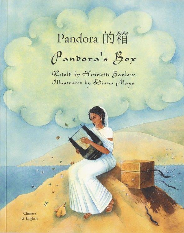 pandora s box a greek myth bilingual ed by henriette barkow  pandora s box a greek myth bilingual ed by henriette barkow