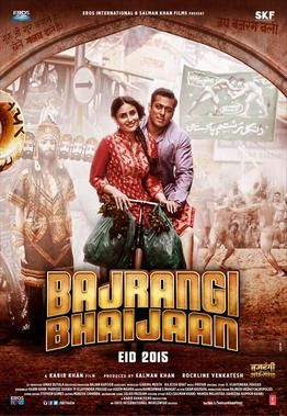 bajrangi odia video song free download