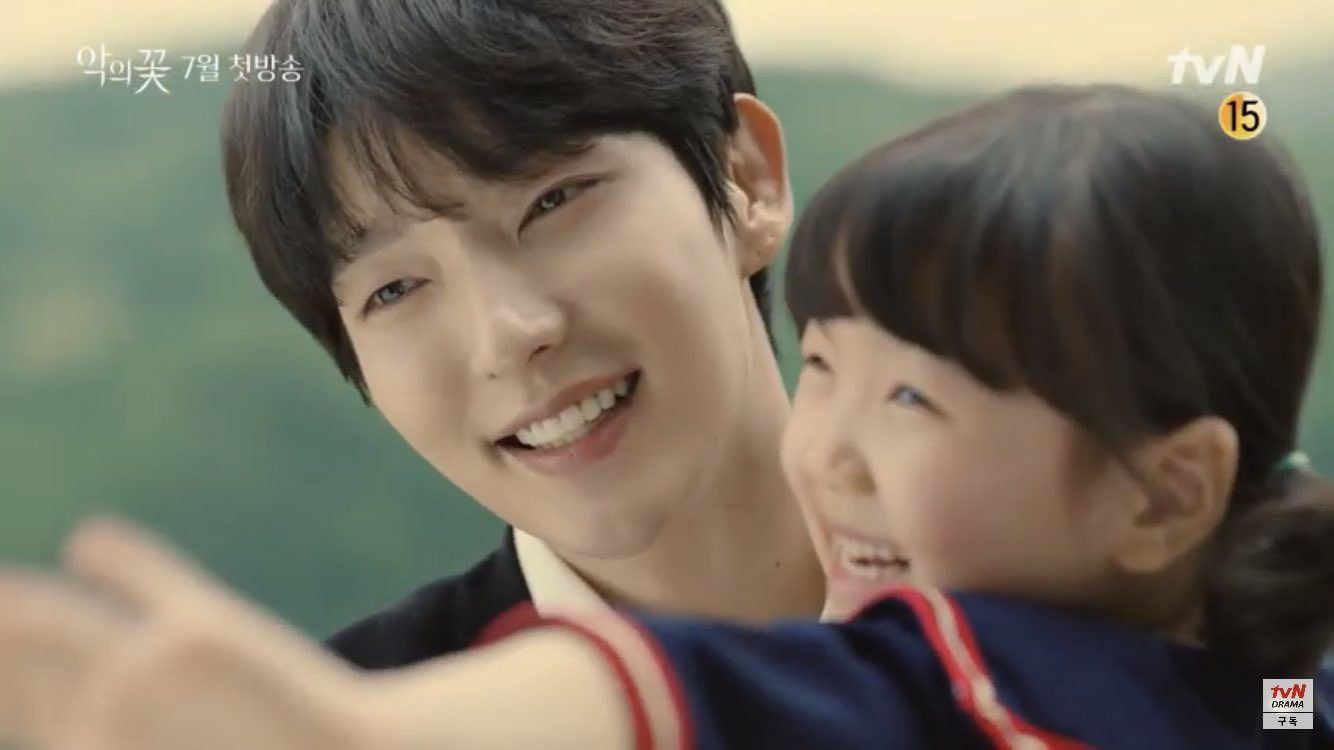 Pin by Yekojks jk on @actor_jg Lee Joon gi ️ | Lee joon