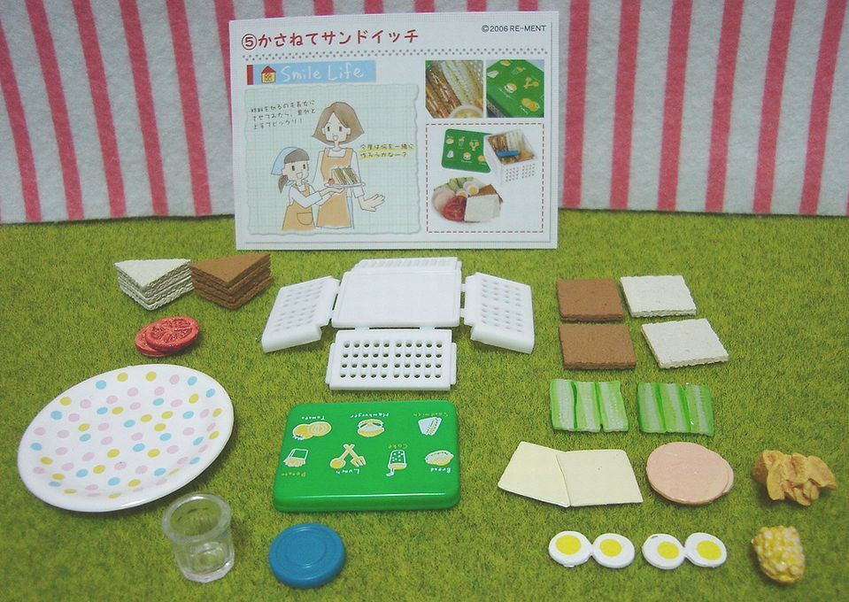 Petit Supermarket Rement Miniature Doll Furniture #3