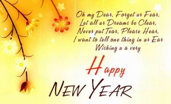 happy new year sms english 2018