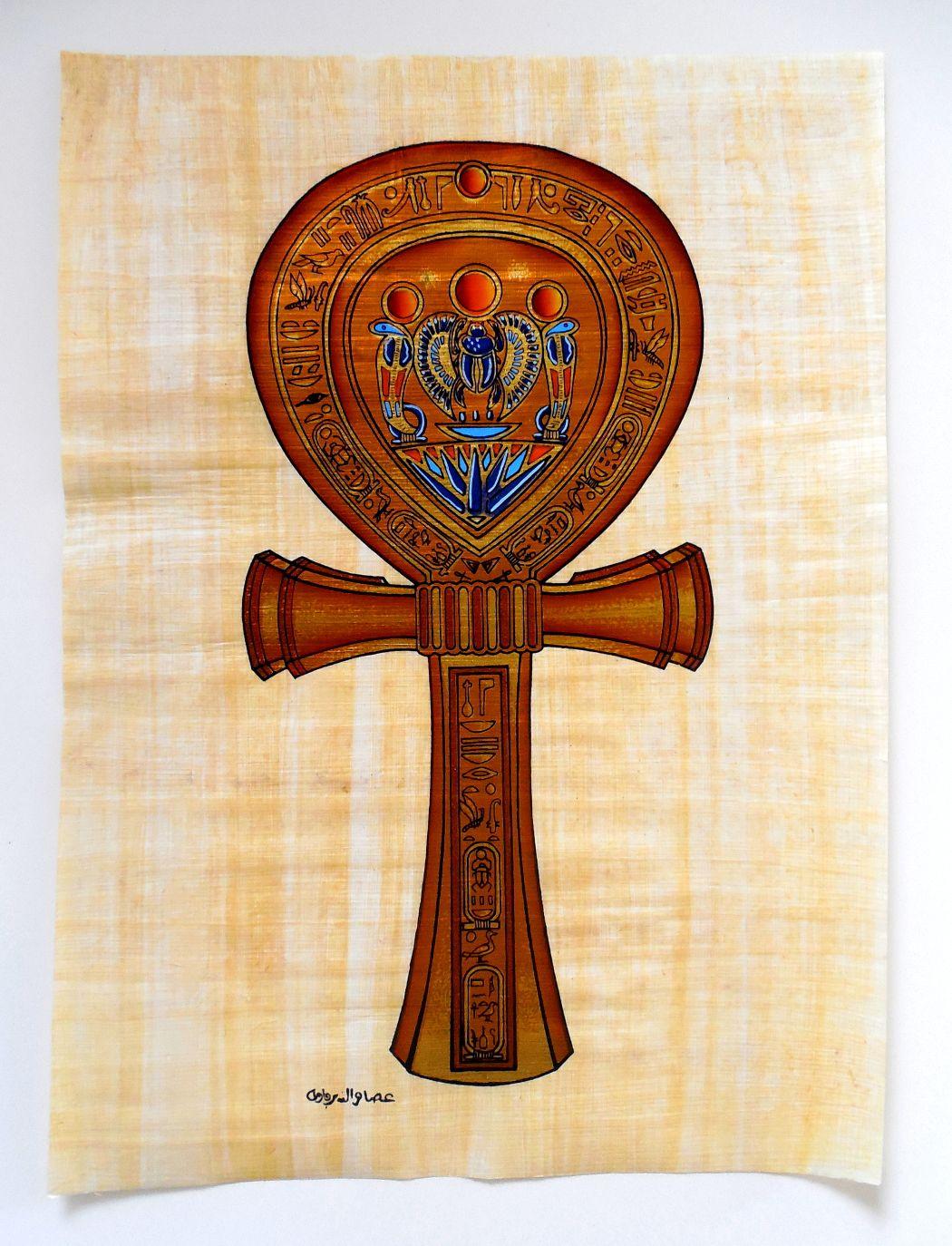 Violet Egyptian Ankh | Ankh symbol, Ankh, Symbols  |Ankh Eygpt Art