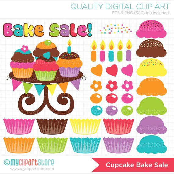 Inspirational Bake Sale Cupcake Clip Art Digital Clipart Instant Download
