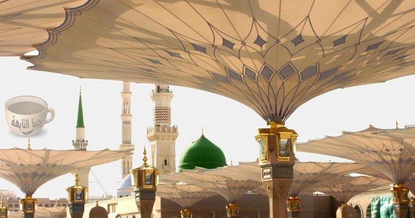 تاريخ معالم المدينة المنورة قديما وحديثا Pdf ومزارات المدينة بالصور المملكة العربية السعودية وبالأخص المدينة المنورة ع Modern Pictures Ceiling Lights Pictures
