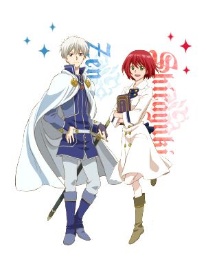 Akagami No Shirayukihime Zen And Shirayuki Snow White With The Red Hair Akagami No Akagami No Shirayukihime