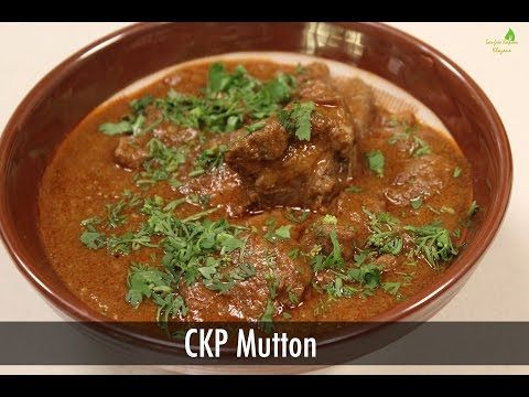 How to make ckp mutton recipe sanjeev kapoor recipes and veg ckp mutton maharashtrian recipes sanjeev kapoor khazana youtube forumfinder Gallery
