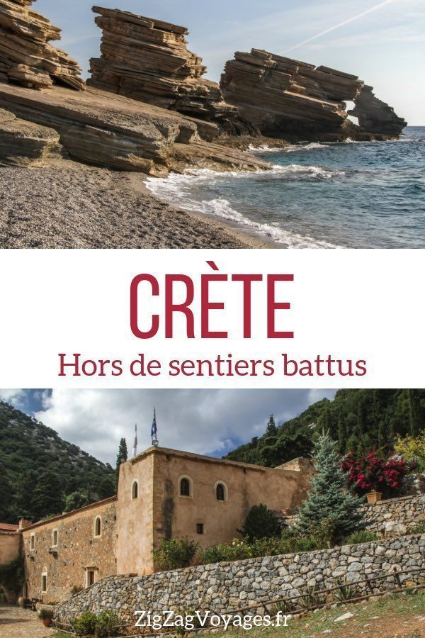 Travel #en # Crete # (Guide) # – # 10 #live #to #see #the # Crete #off #of #sea #battus # (with #photos) # | # #beton # #grün # | # Kreta #landschaften # | # Kreta #Ferien # | # Kreta #Strand # | # Kreta #Reise # | # Kreta #Karte # | # Kreta #Montagne # | # Griechenland #reisen # | # Griechenland #Szenerie # | # #reisen # | #Reise #Natur # | # Ideen #Reisen # | Schöne Landschaft #mehr #Waren #endr #traveltogreece Travel #en # Crete # (Guide) # – # 10 #live #to #see #the # Crete #off #of #s