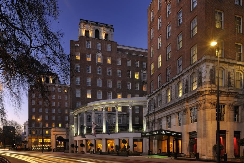 Grosvenor House A Jw Marriott Hotel London London Hotels