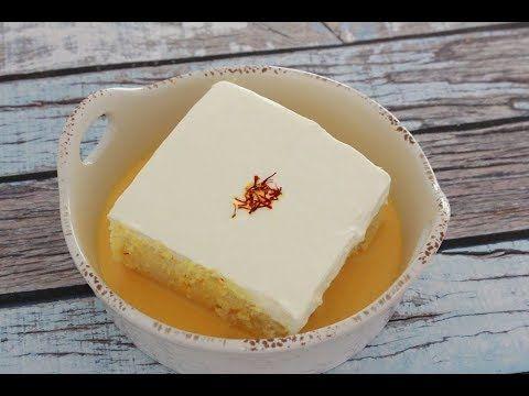 تشيز كيك سهل وسريع بدون فرن بدون جيلاتين الطعم روووووووووووعه يوميات بيتي Youtube Milk Cake Arabic Sweets Recipes Saffron Cake