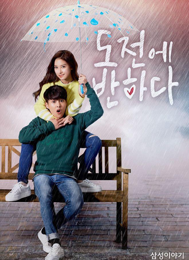Falling For Challenge Guney Kore 2015 Web Dizi Tanitimi
