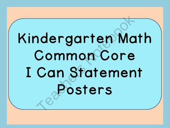 Kindergarten Math Common Core I Can Statement Posters from My Kinder ...
