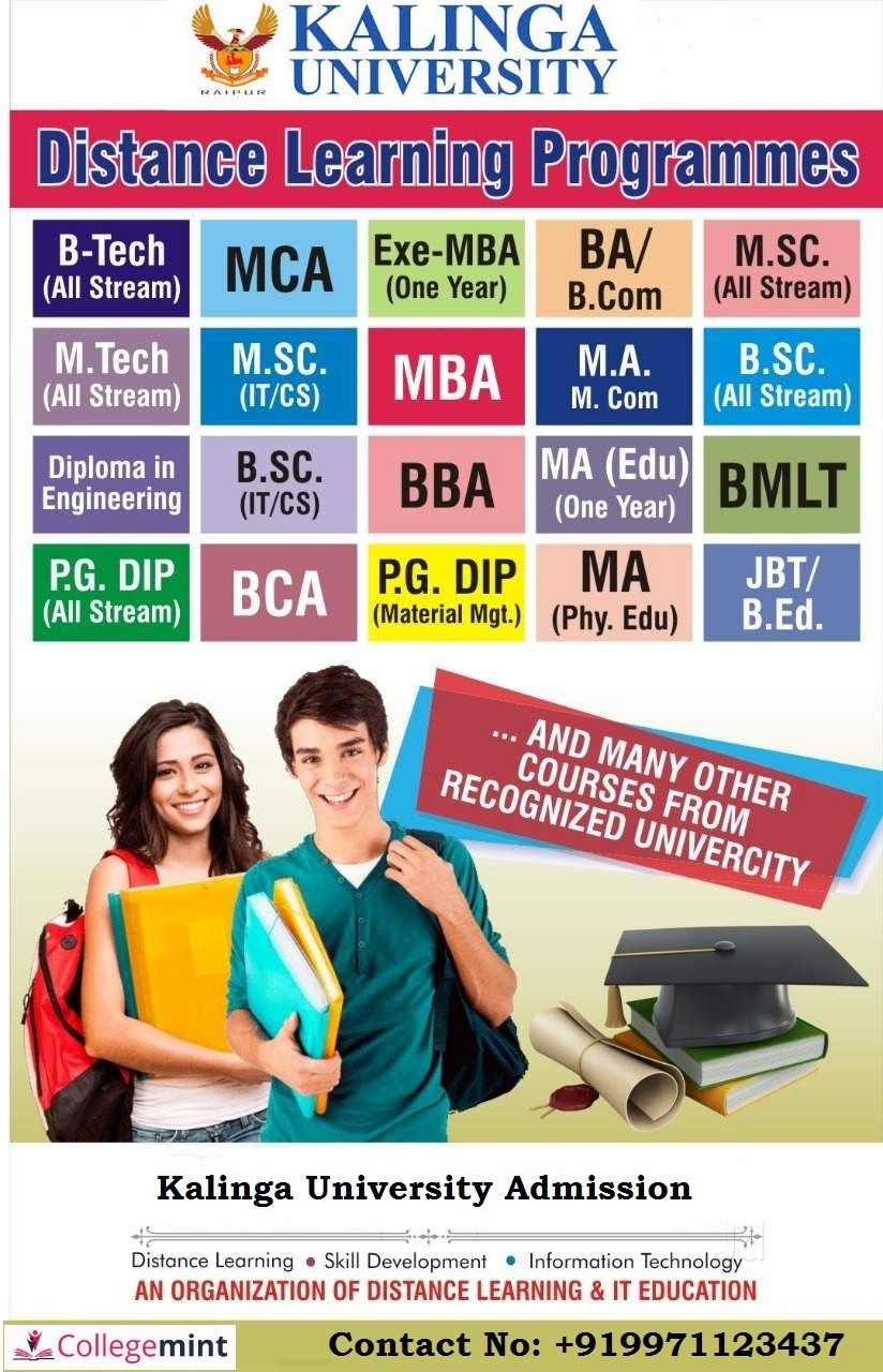 Kalinga University Courses Fees Reviews Placements Admission 2020 In 2020 University Courses Distance Education University