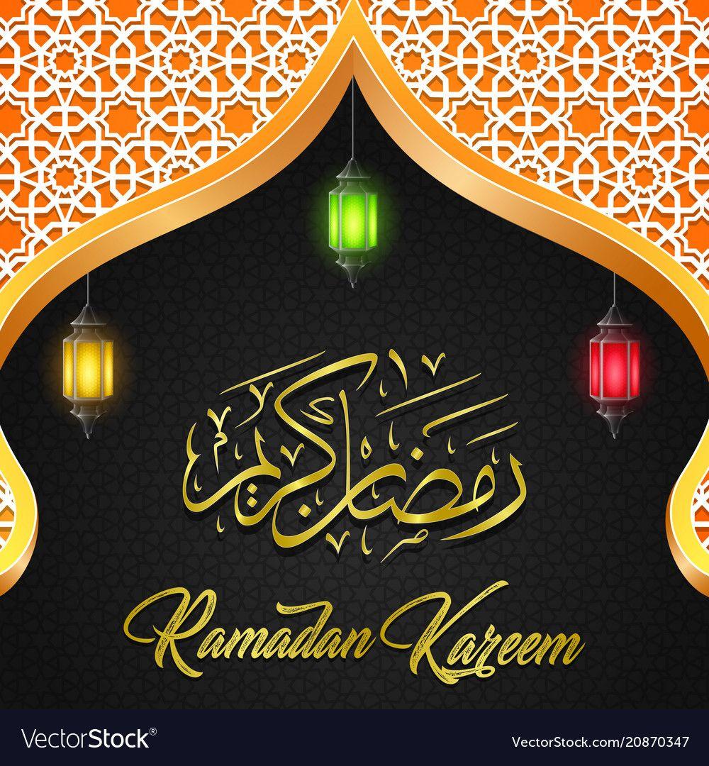 Vector Illustration Of Ramadan Kareem Background Mosque Door With Lantern Download A Free Preview Or High Quality Adobe Illustra Ramadan Ramadan Kareem Mosque