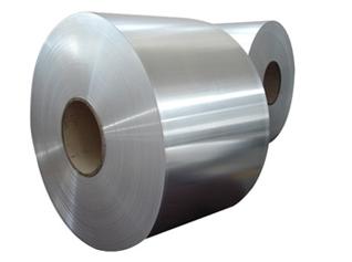 Pin On Aluminum Product