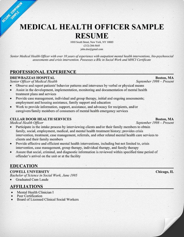 Medical Health Officer Resume Sample HttpResumecompanionCom