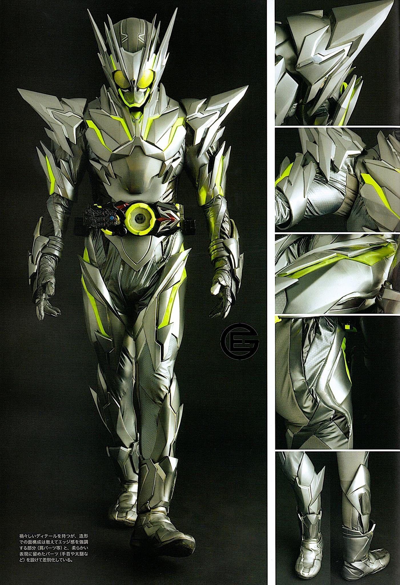 detail of heroes zero one おしゃれまとめの人気アイデア pinterest aikman キャラクターデザイン ライダー ゼロツー
