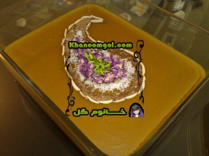 Epingle Par Khanoom Gol Sur دسرهای سنتی ایرانی