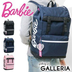 Photo of セール バービー リュック Barbie リュックサック マリー スクールバッグ バッグ 通学 B4 59056 中学生 高校生 ギャレリア Bag&Luggage – 通販 – PayPayモール