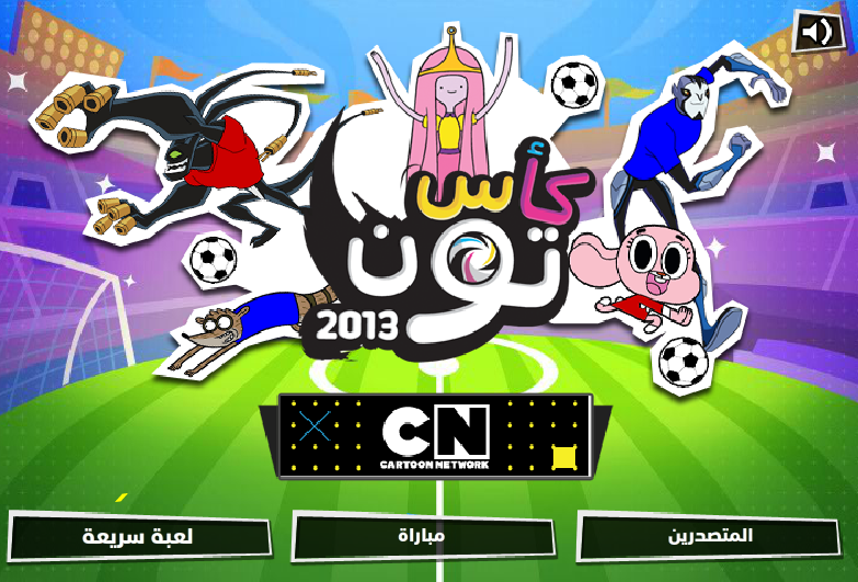 Http Www G1313g Com Toon Cup Game 2016 Toon Cup Cup Games Games