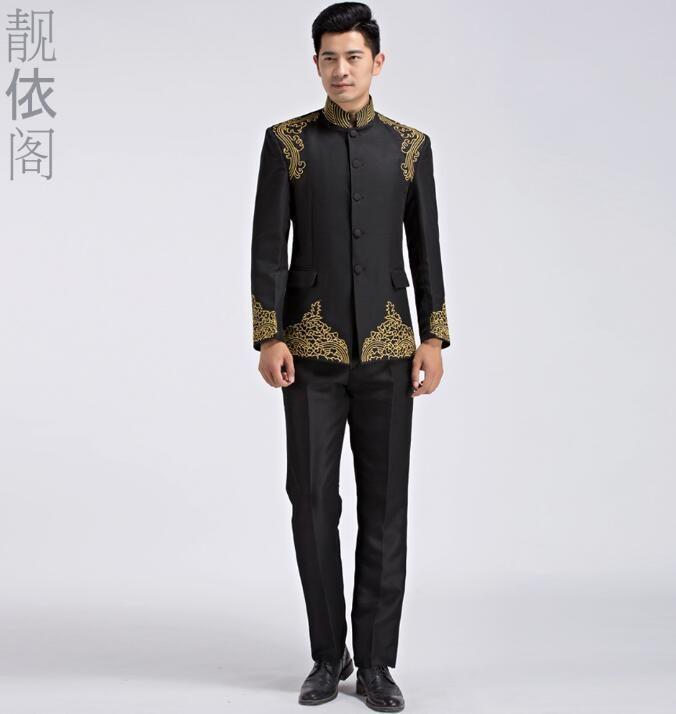 Boys Coat Pant Designs