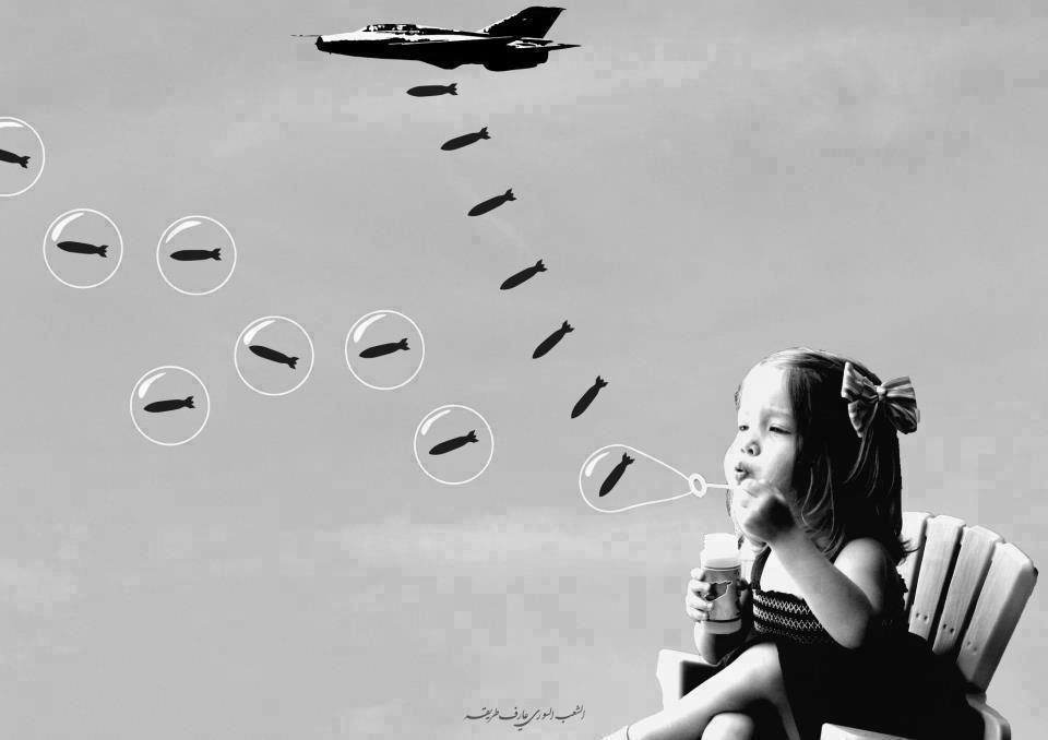 Картинки нет войне, заказать