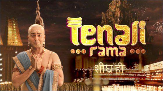 Tenali Rama 1st September 2017 Watch Full Episode | Drama