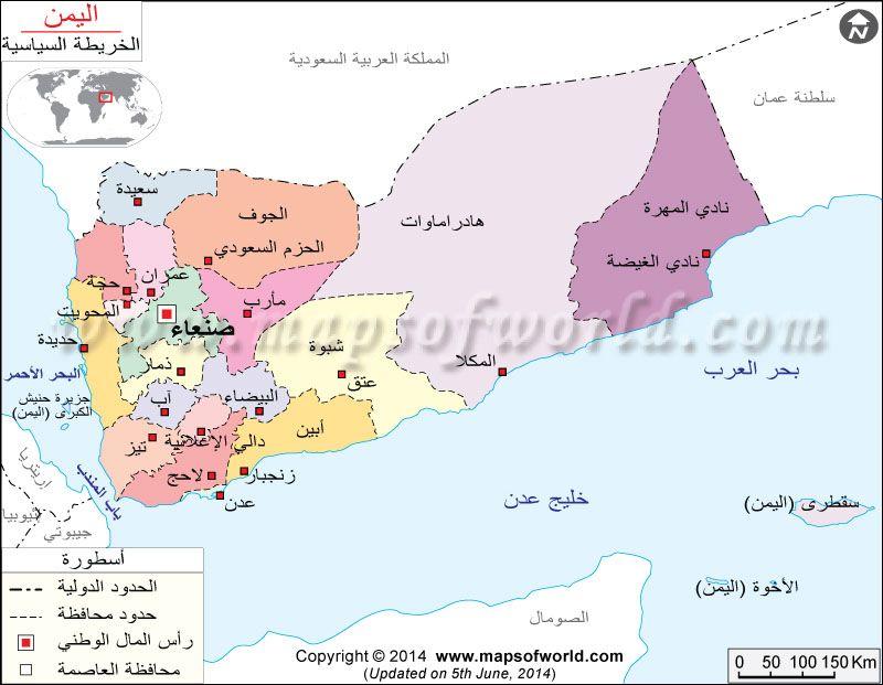 الجزائر خريطة Map Map Screenshot Yemen
