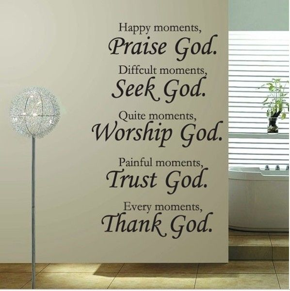 Thank God Quote Living Room Bedroom Wall Decals Vinyl Art Home Decor Religious  Wall Stickers