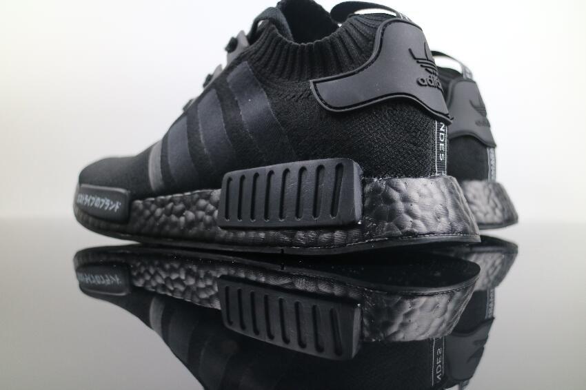ea7213724464f Adidas NMD R1 Primeknit Japenese All Black BZ0220