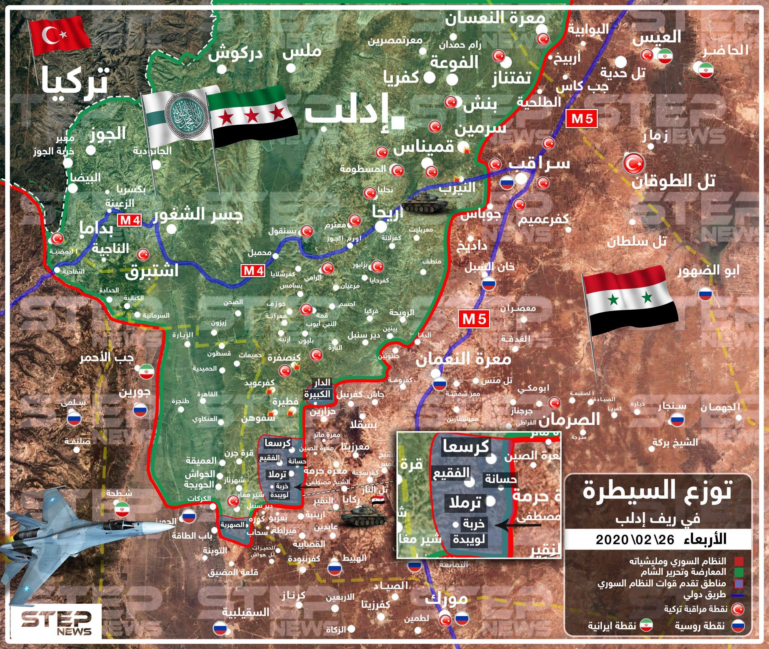 بالخريطة النظام السوري يتقدم بسرعة هائلة بريفي إدلب وحماة