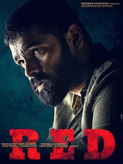 Red Telugu Film First Look Joker Hd Wallpaper Hits Movie Bollywood Movie