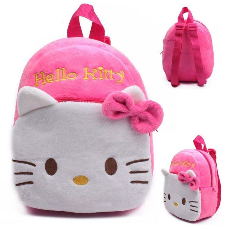 e35a9555df98 A small but super cute backpack made of the plush material you love.  Fashionable