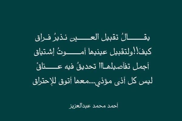 قصيدة شوق افاض مشاعري للشاعرة امينة فلاحي موقع شعراء للشعر والقصائد Shuaraa