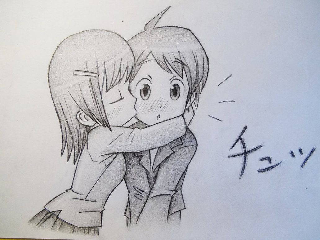 Drawings Of Anime Cute Girl And Boy Love