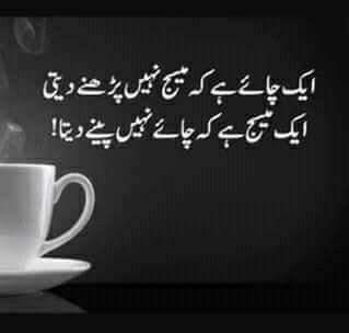 Image result for chay poetry