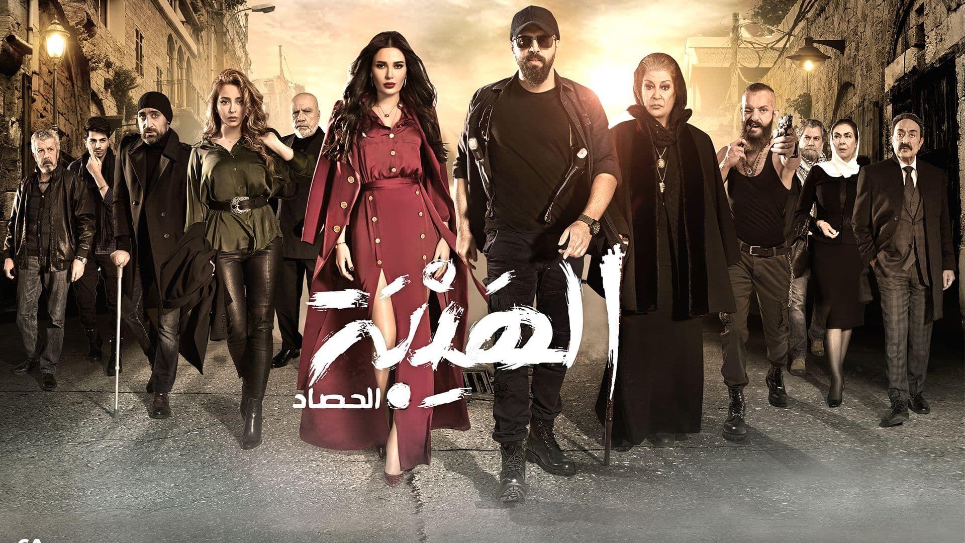kostenloser download movie sexy libanon