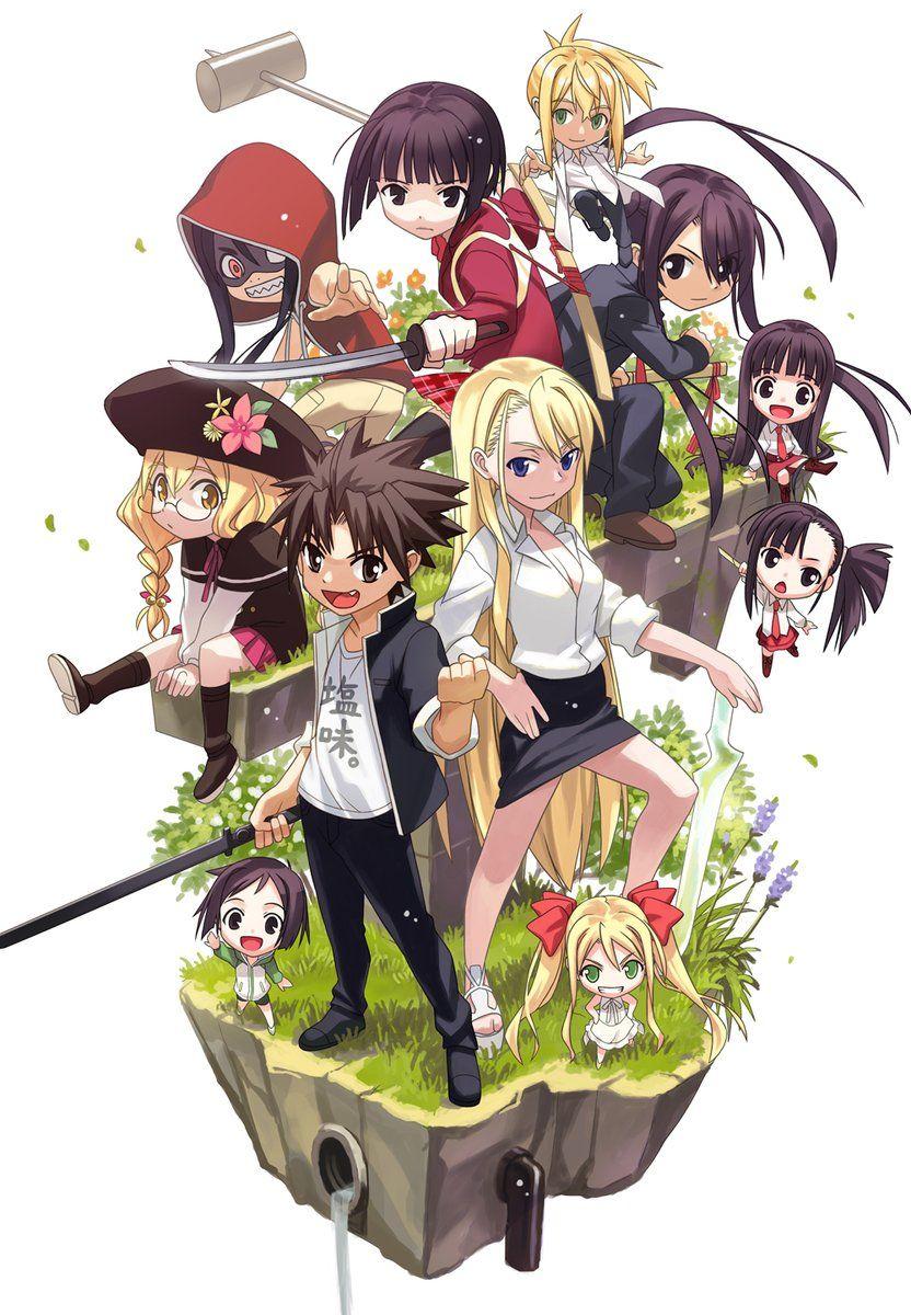 anime UQ Holder! Magister Negi Magi! 2 ♡ Anime