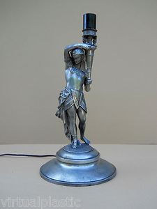 J.F.Curran & Co NY Antique Late 19th Century Orientalist Metal Lamp