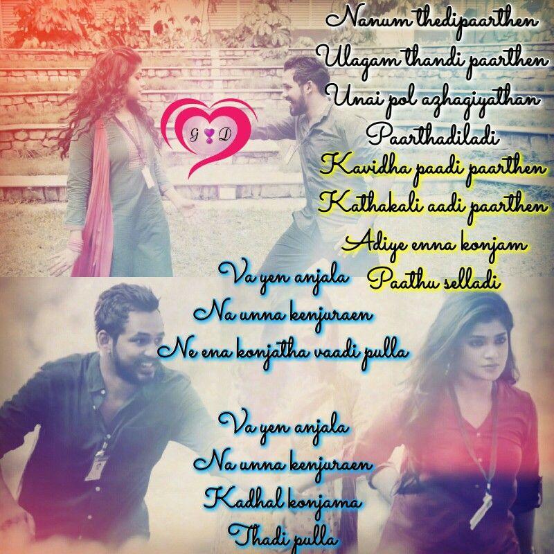 Meesaya Murukku Adiyae Sakarakkatti Love Songs Lyrics Love Song Quotes Tamil Songs Lyrics