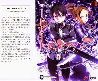 Anime Light Novels Sword Art Online Volume 10 Light Novel