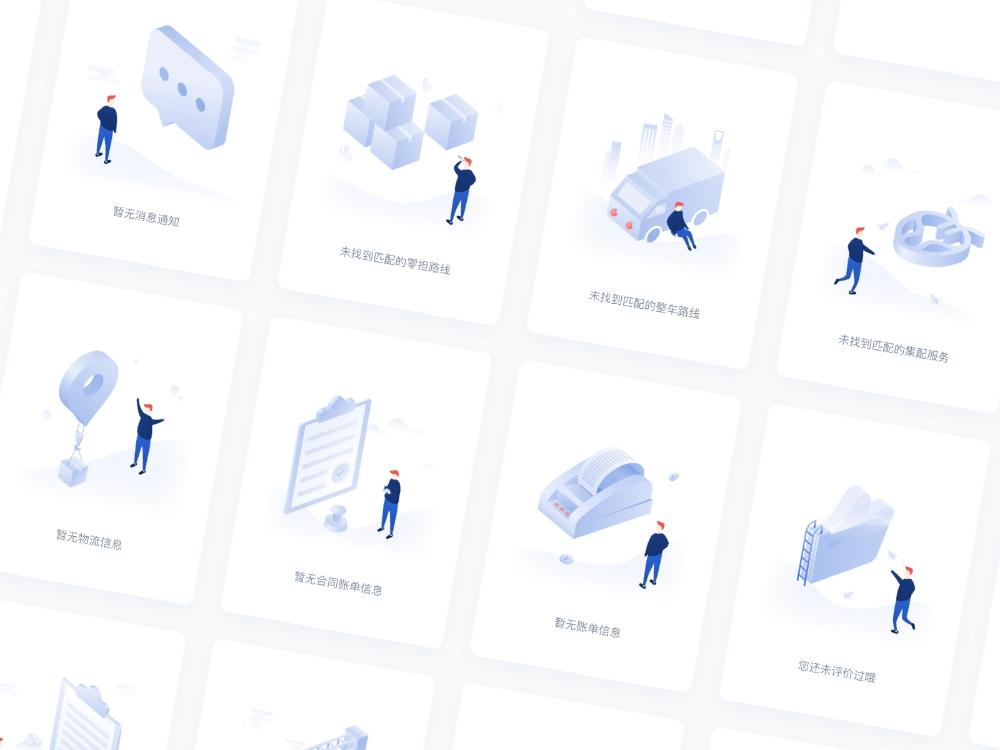 Default Page01 Web Banner Design Flat Design Icons Webpage Design