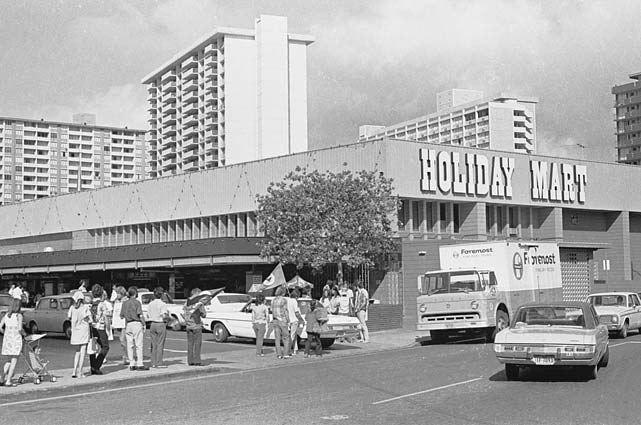 The Old Holiday Mart Oahu Hawaii Vintage Hawaii Oahu