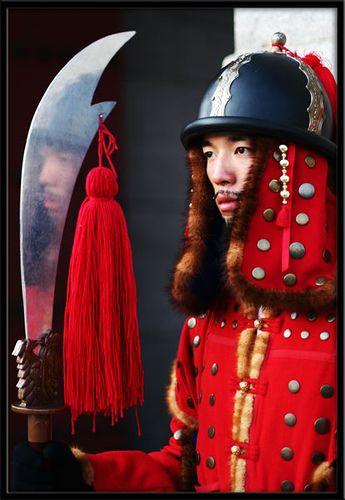.Korean guard reflected Seoul Kyeongbokgung South Korea    Kyeongbok gung guard Seoul South Korea.