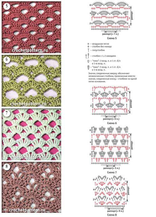 Архив материалов - Узоры крючком | crochet-schéma-diagram ...