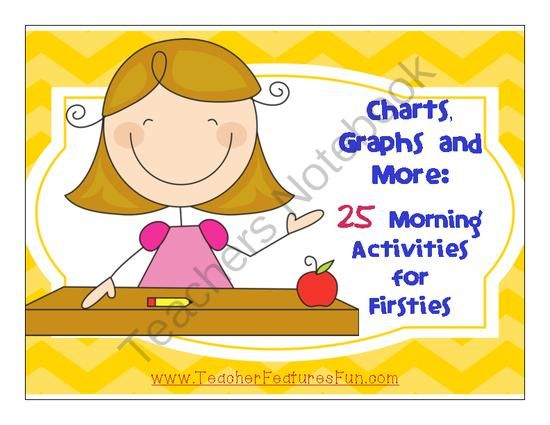 Charts, Graphs and More: 25 Morning Activities for Firsties from Teacher Features on TeachersNotebook.com -  (26 pages)  - LOTS of math morning work options that line-up to the Common Core Standards. This pack will also make a great option for Math Centers.