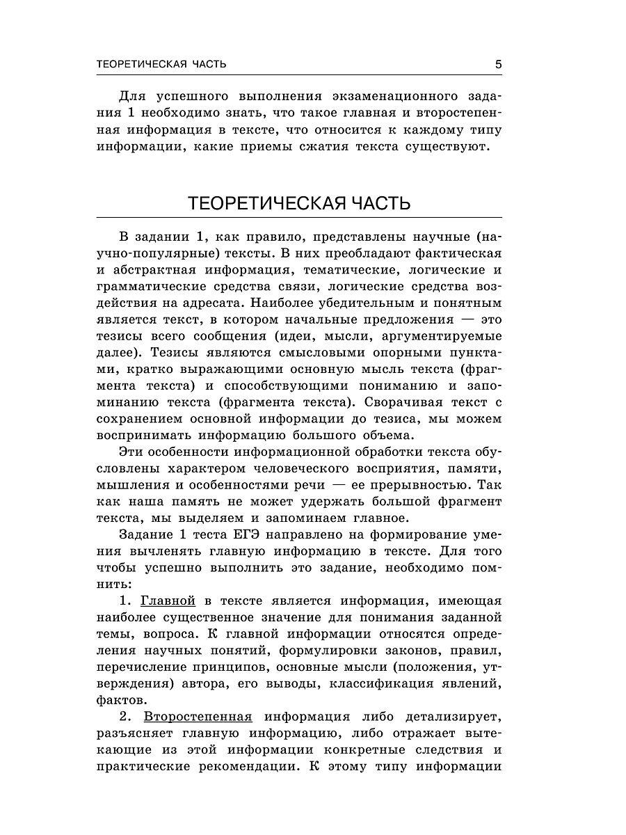 Перевод учебника биболетовой 11 класс